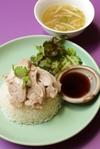 カオ・マン・ガイ(ゆで鶏のせご飯)